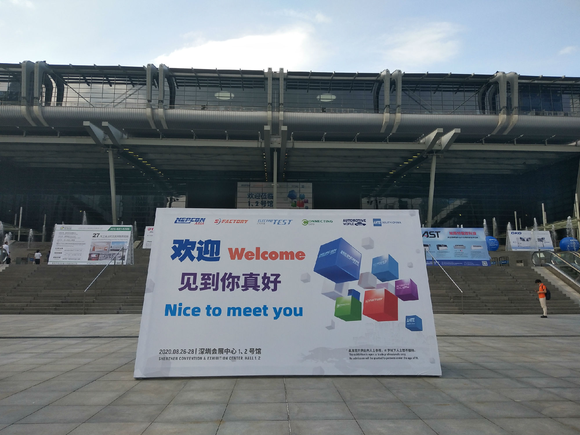 NEPCON ASIA亚洲dian讁ou璞隔呶ian子工业展览会圆man收官!